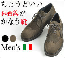 Stefano Gamba Wing Tip Suede Shoes
