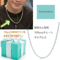 Tiffany & Co Tiffany T Chain Plain Silver Necklaces & Chokers