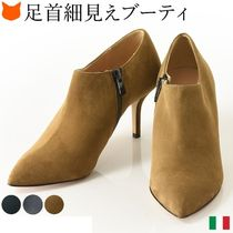 CORSOROMA9 Suede Ankle & Booties Boots