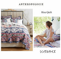 Anthropologie Duvet Covers Ethnic Duvet Covers