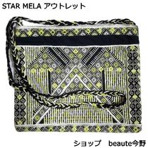 STAR MELA Casual Style Street Style Purses Shoulder Bags
