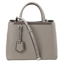 FENDI 2Jours Petite Shopper Bag / Dove Grey