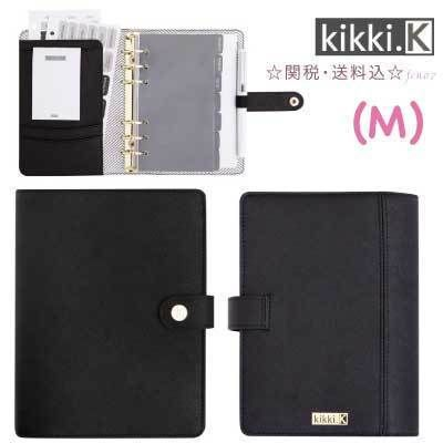 Seki / Kikki K leather pocketbook M size black
