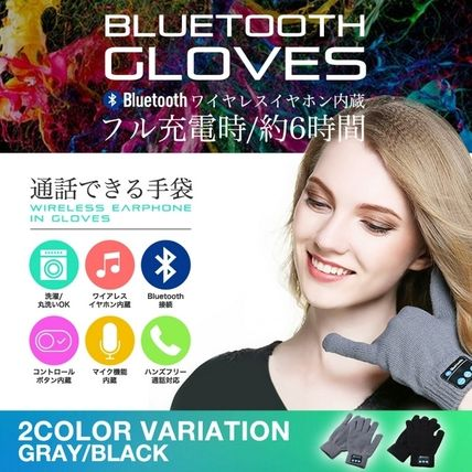Glove glove with Bluetooth speaker iPhone 7 Touch can be