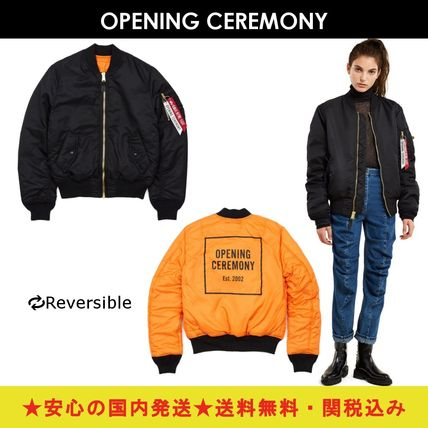 Collaboration Alpha Industries × OC reversible design MA-1