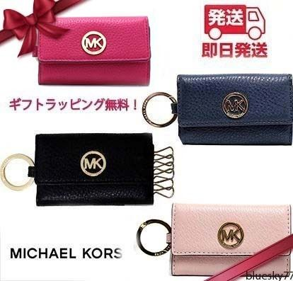 Womens Keychains & Bag Charms
