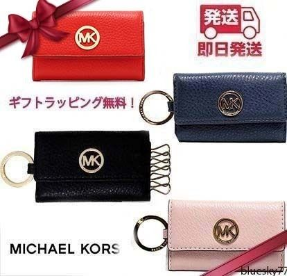 Unisex Plain Leather Keychains & Bag Charms