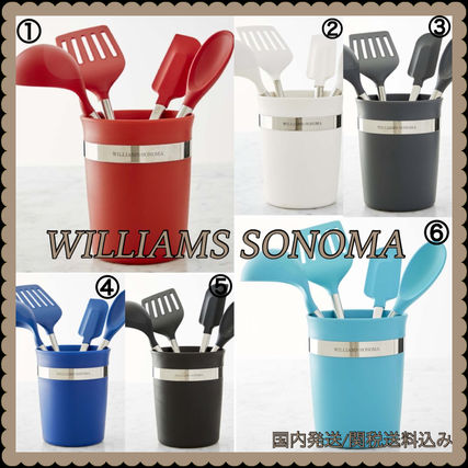 Williams Sonoma silicone 5 peace tool set