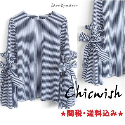 Stripes Casual Style Medium Puff Sleeves Shirts & Blouses