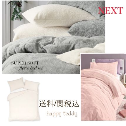 NEXT double quilt & pillow cover set and from leasing