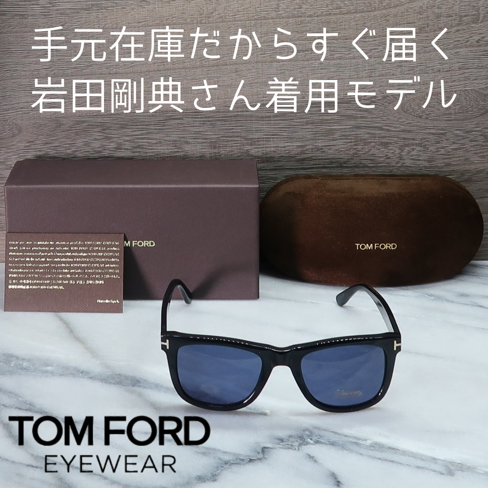 shop linda farrow tom ford