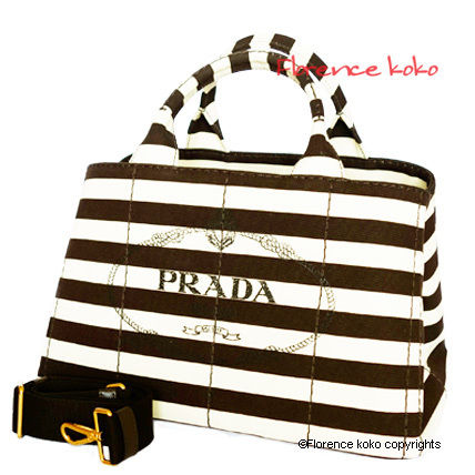 PRADA Totes Tabacco Brown & White Striped Canapa Tote Bag 6