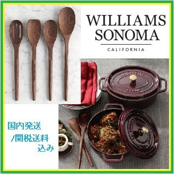 Williams Sonoma wall NAT wood spoon 4