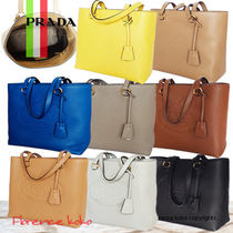 PRADA Embossed Logo Vitello Daino Tote Bag (Tan/Grey/Black/Yellow)