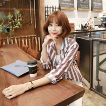Stripes Street Style Long Sleeves Medium Office Style