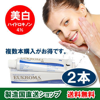 EUKROMA Whiteness Skin Care