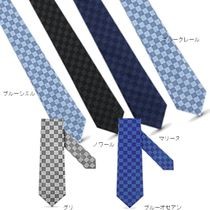 Louis Vuitton Other Check Patterns Silk Ties