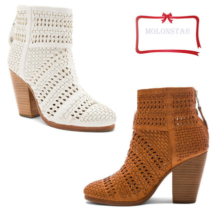 Rag &Bone woven leather spring short boots