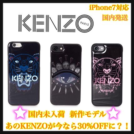 KENZO Leopard Patterns Street Style Other Animal Patterns Silicon