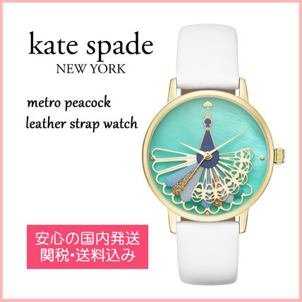 Metro peacock leather strap watch