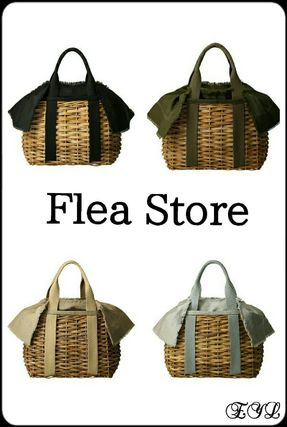 Flea Store Vegetal basket S basket bag
