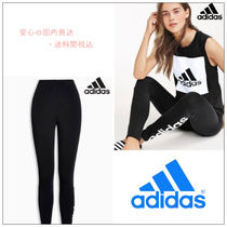 adidas Plain Cotton Leggings Pants