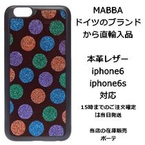 mabba Leather Handmade Smart Phone Cases