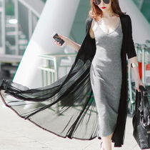 Long Sleeves Plain Cotton Long Gowns Elegant Style Cardigans