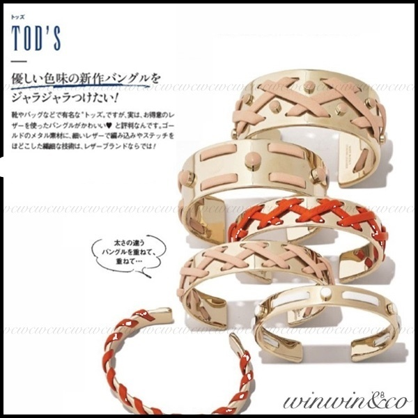 shop tod's jewelry