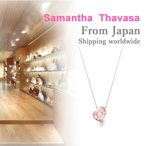shop samantha thavasa jewelry