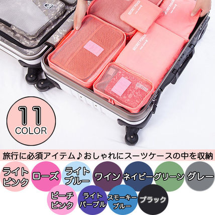 My suitcase is clutter-free travel Pouch, set of 6 *