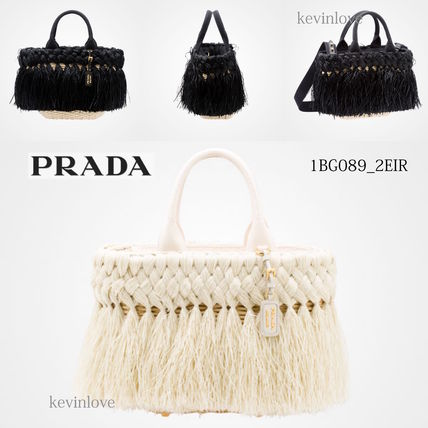 Fringe basketbag with shoulder 1 BG 089  2 EIR