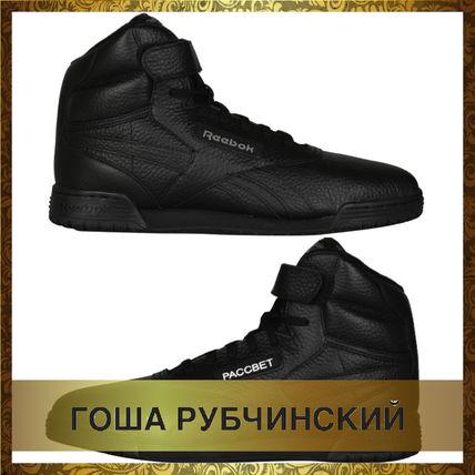 Gosha Rubchinskiy Plain Leather Sneakers