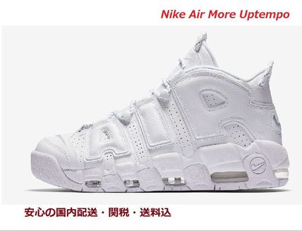 Air More Uptempo white Nike 5 / 27 release