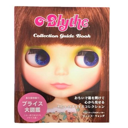 Blythe Collection collection
