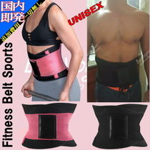 Burvogue Thermo Hot Shaper Fitness Belt Sports Waist Trainer Trimmer