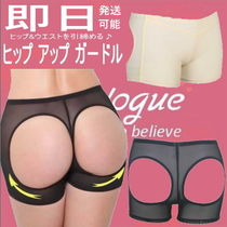 Burvogue Double O Butt Lift Underwear Mesh Tummy Control Panties