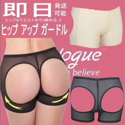 Double O Butt Lift Underwear Mesh Tummy Control Panties