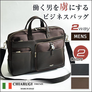 A4 2WAY Business & Briefcases