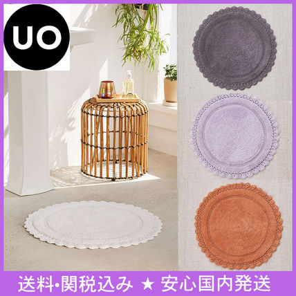 UO Clocher trim round bath mats