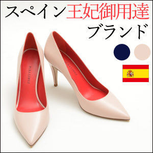 Leather Pointed Toe Pumps & Mules