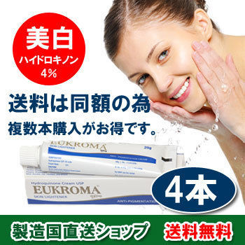 EUKROMA Acne Whiteness Skin Care