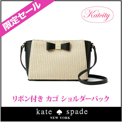 Basket shoulder bag with ribbon WKRU 4451