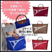 Longchamp LE PLIAGE NYLON Boston & Duffles
