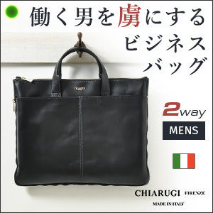 2WAY Leather Business & Briefcases