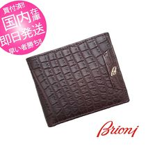 Brioni Other Animal Patterns Leather Folding Wallets