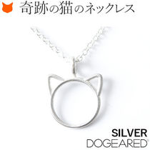 Dogeared Animal Silver Necklaces & Pendants