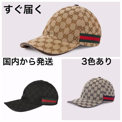 GG canvas baseball cap black beige