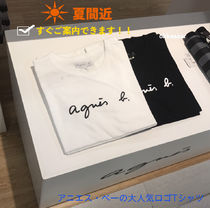 Agnes b Short Casual Style Plain Cotton Short Sleeves Cropped