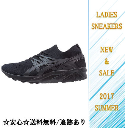 Send embedded / Asics Tiger GEL KAYANO TRAINER KNIT sneakers